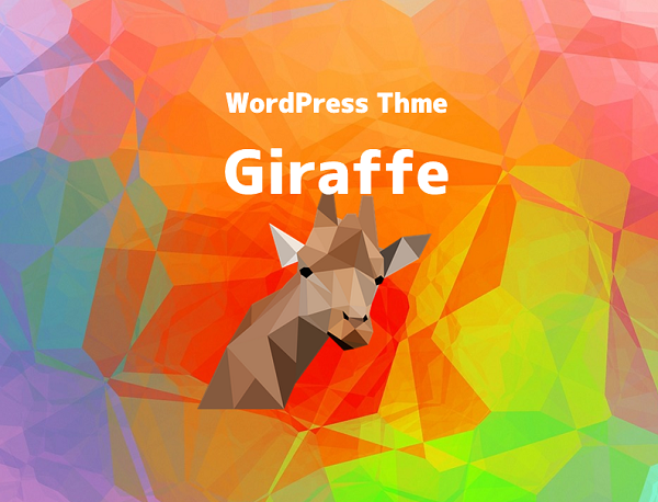 WPテーマ「Giraffe」イメージ