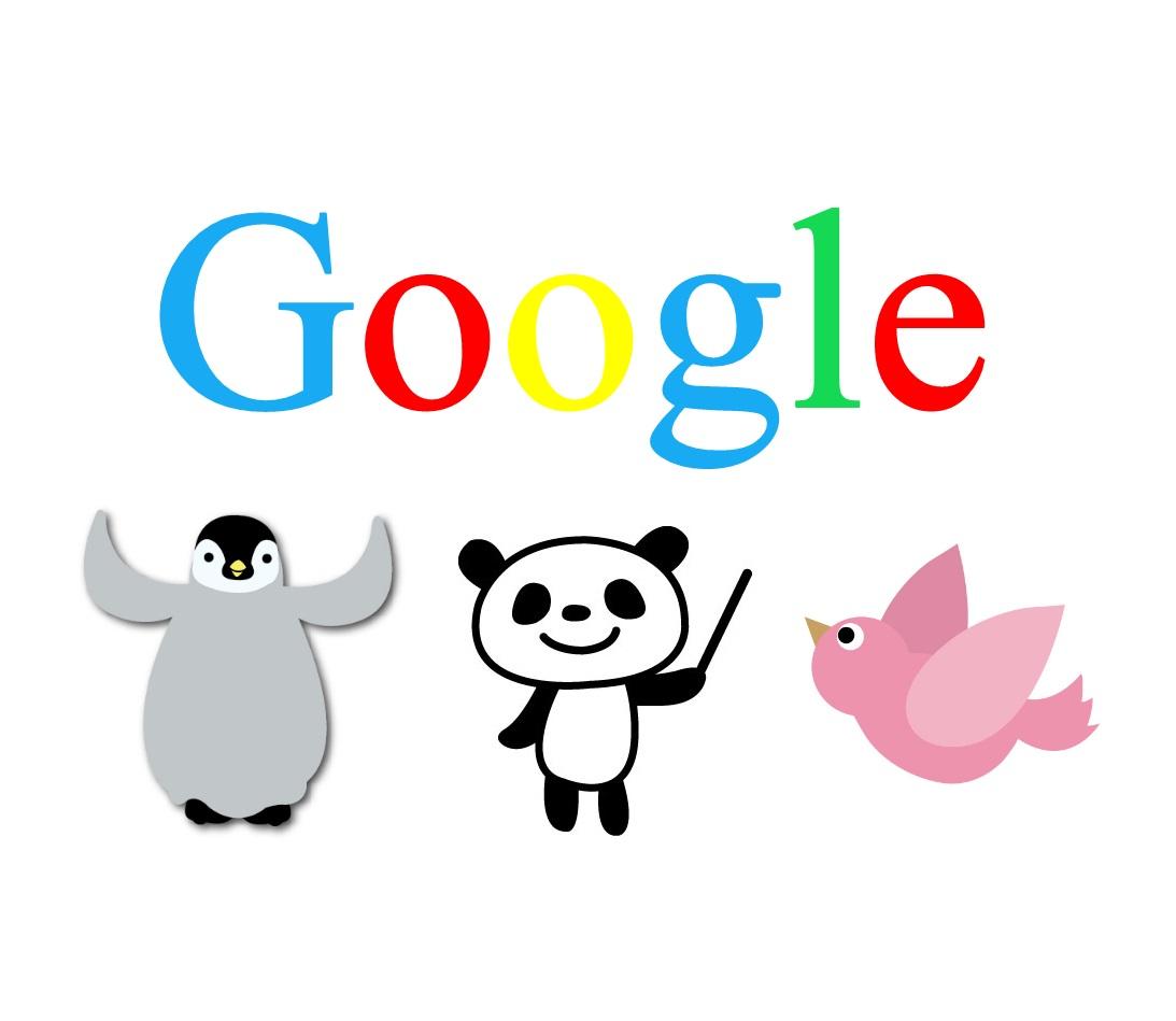 googleupdate