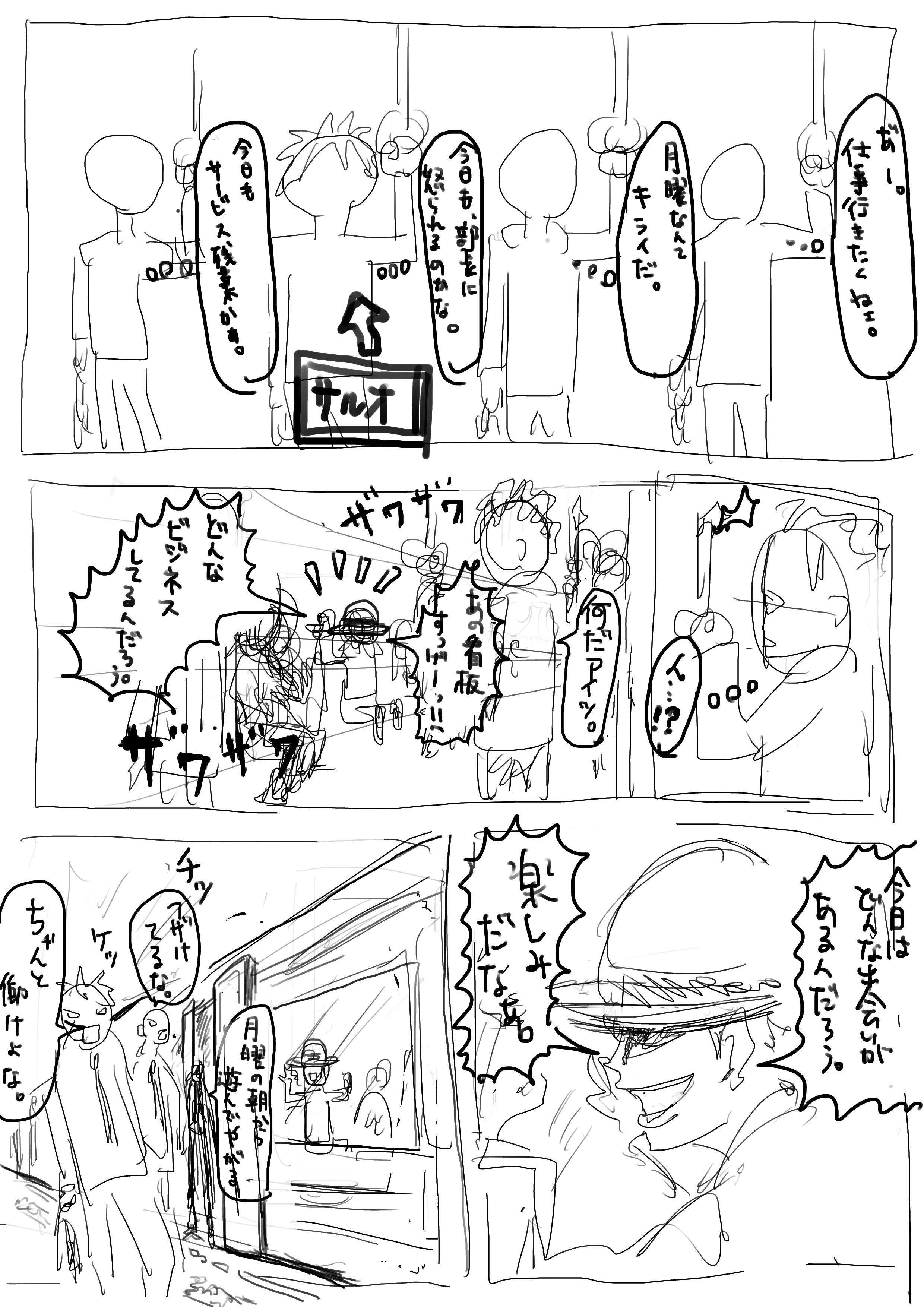 yoshikisan1