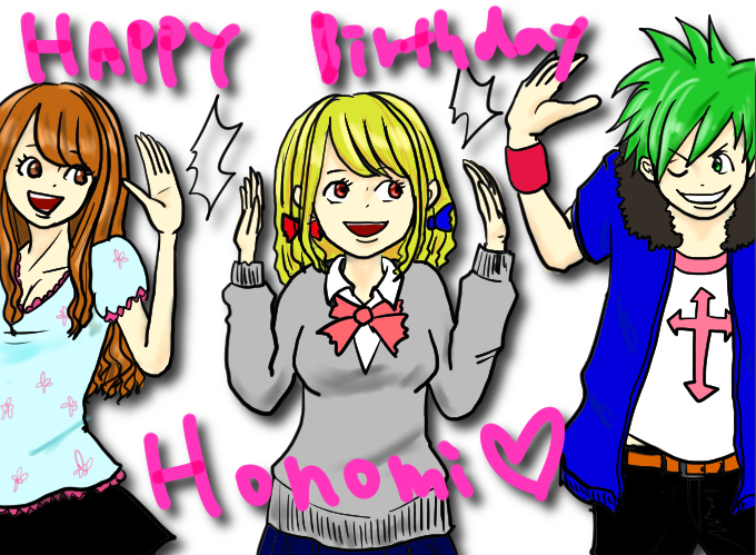 happybirthdayhonomi
