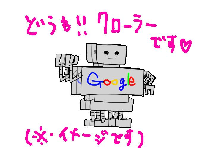 クローラーロボット1