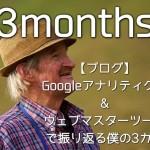 3months