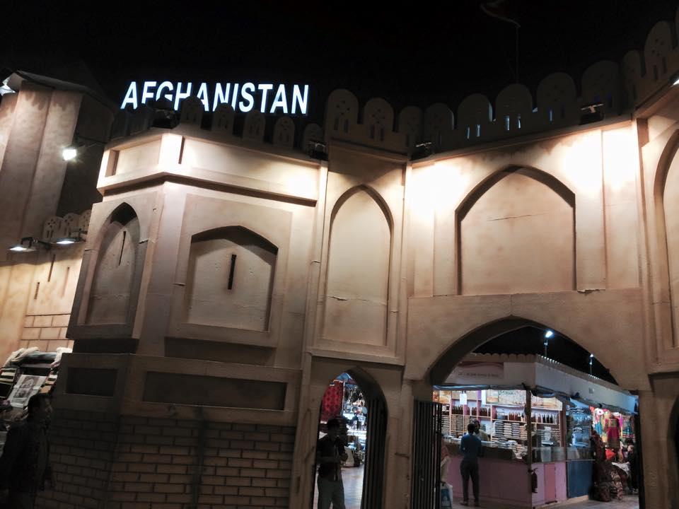グローバルヴィレッジアフガニスタン