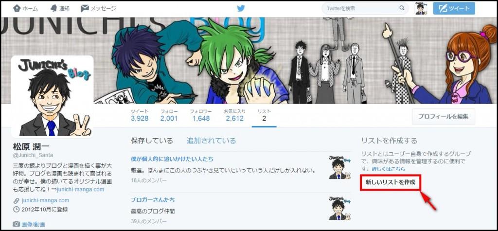 Twitter2