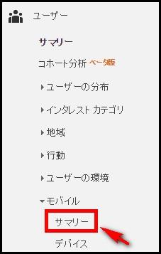 モバイル2