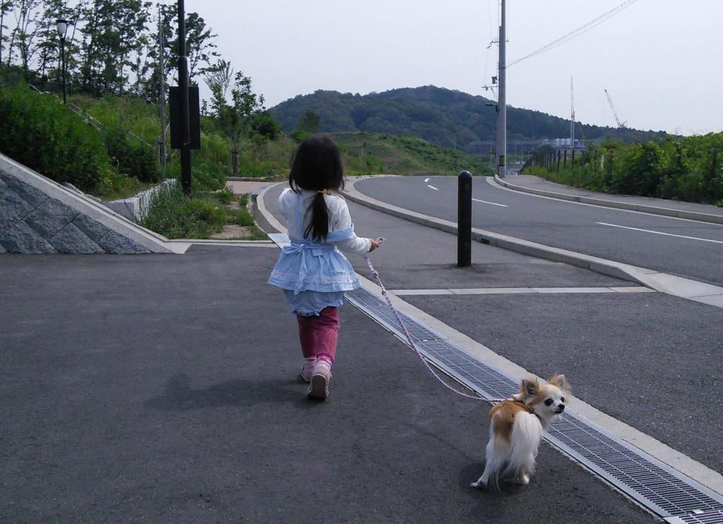 公園へ向かう