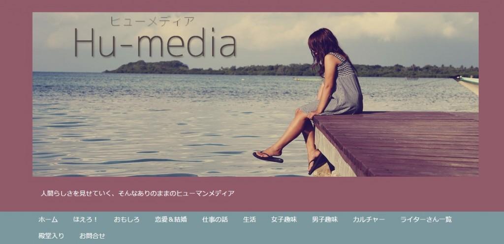 hu-media