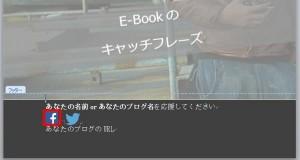 6Facebookシェア