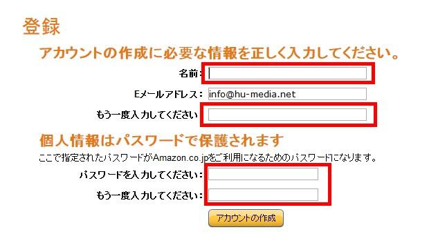 kindle出版方法3