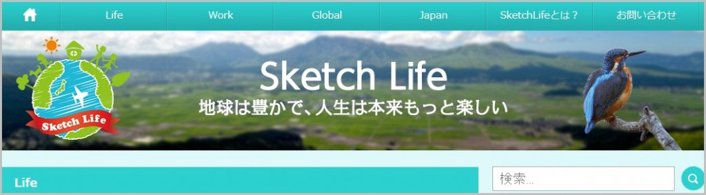 sketch life