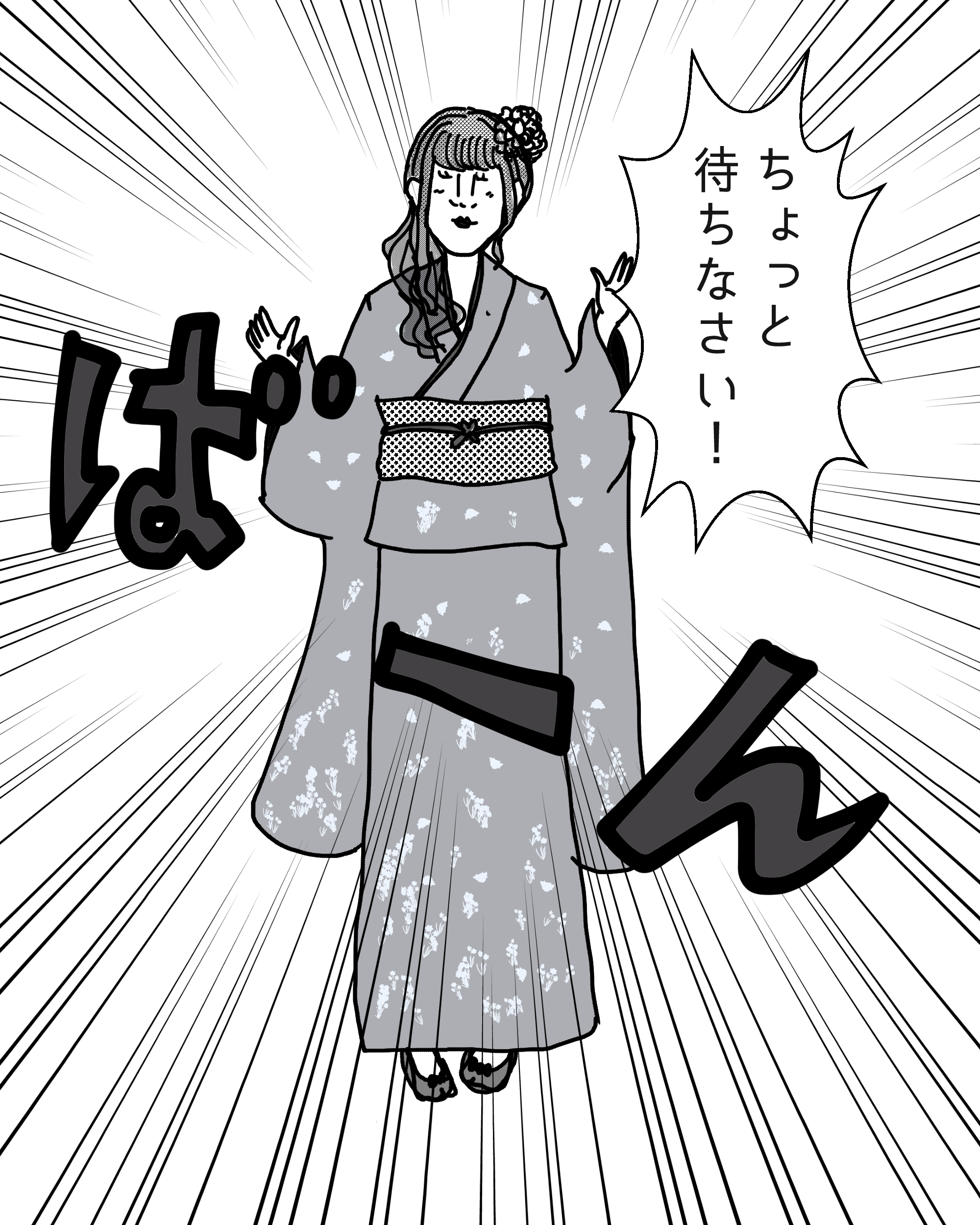 長野さん着物2