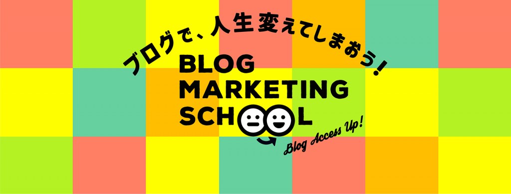 BMS_banner_0305