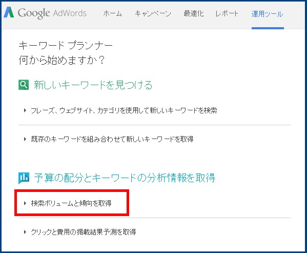 Googleサジェスト使い方9
