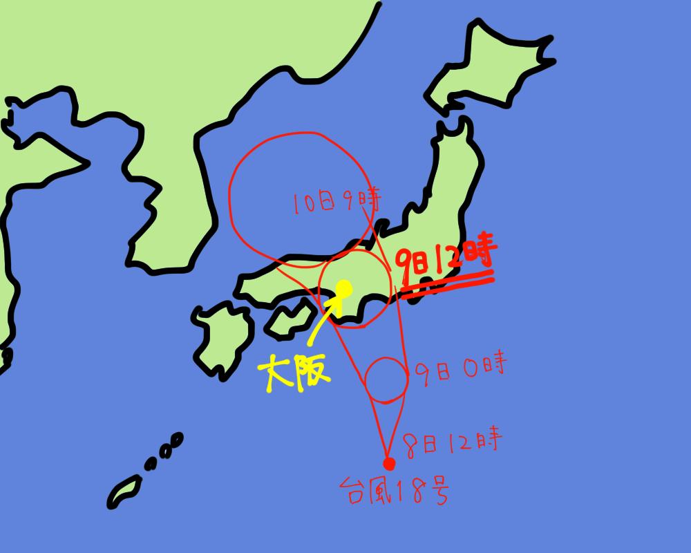 台風18号直撃予想