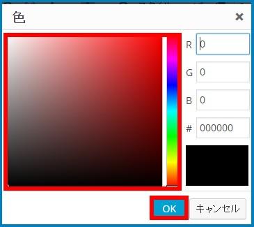表の線の色5