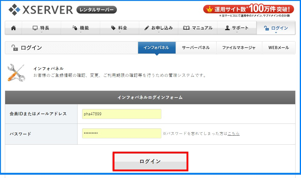 Twitterのシェア数取得のためのSNS Count Cacheカスタマイズ1