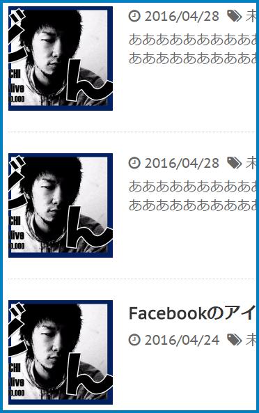 拡大STINGER7