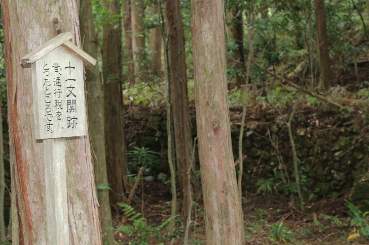 熊野古道26
