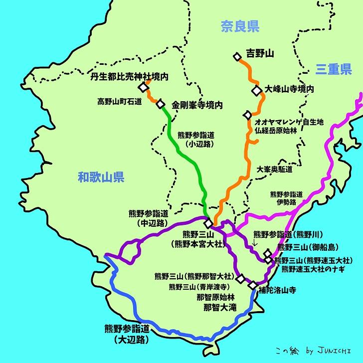 紀伊山地の霊場と参詣道の地図
