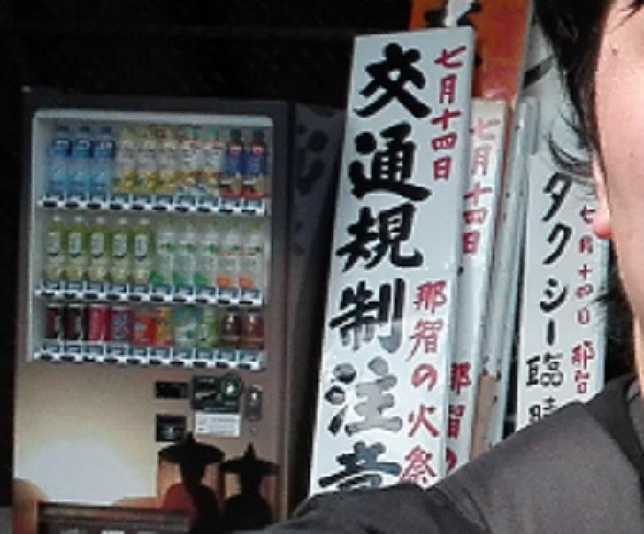 熊野古道29