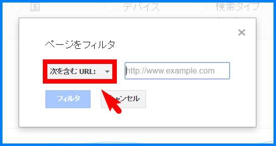 サーチコンソールで検索順位を調べる方法の画像
