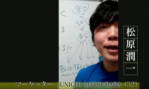 NHKプロフェッショナル私の流儀
