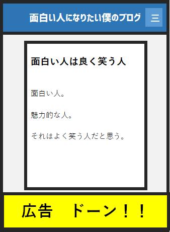 omoshiroihito
