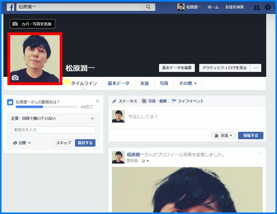 facebookaccount14