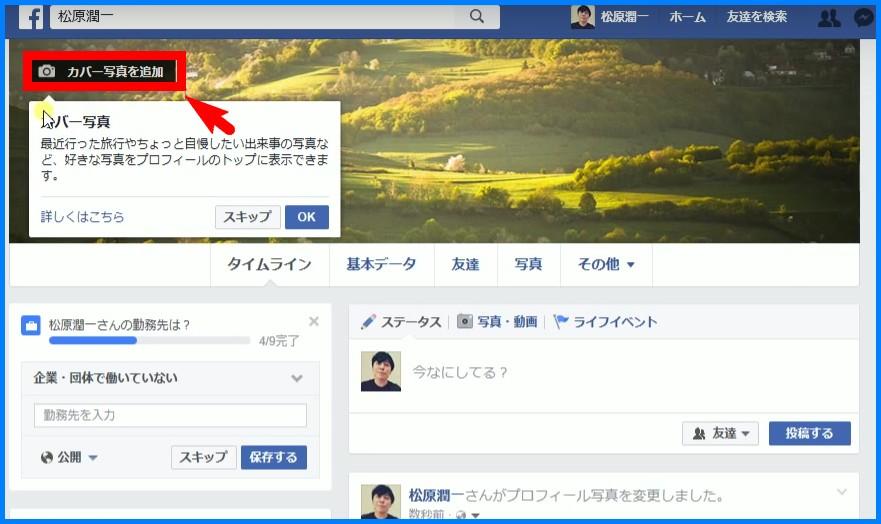 facebookaccount15