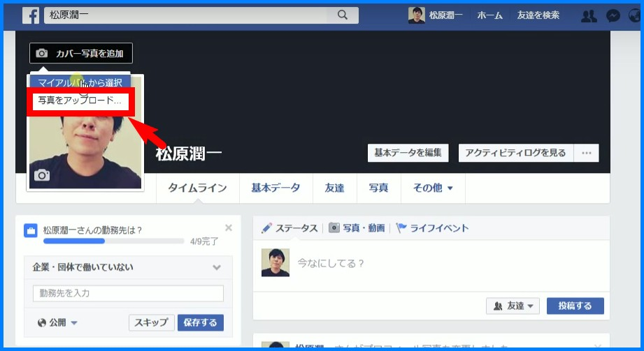 facebookaccount16
