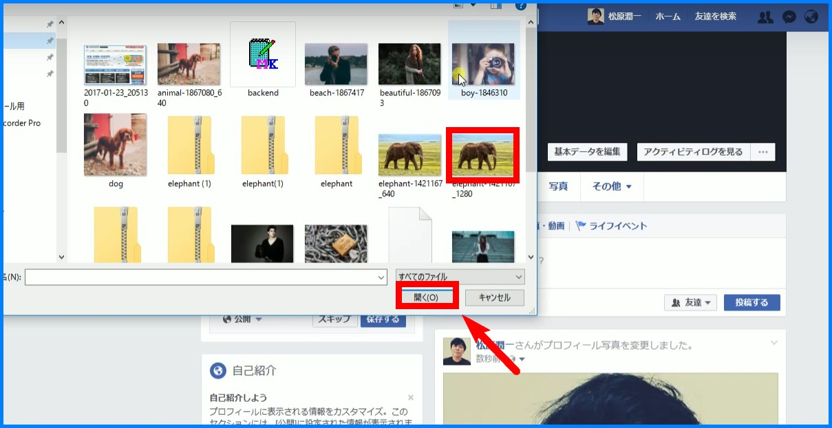 facebookaccount17