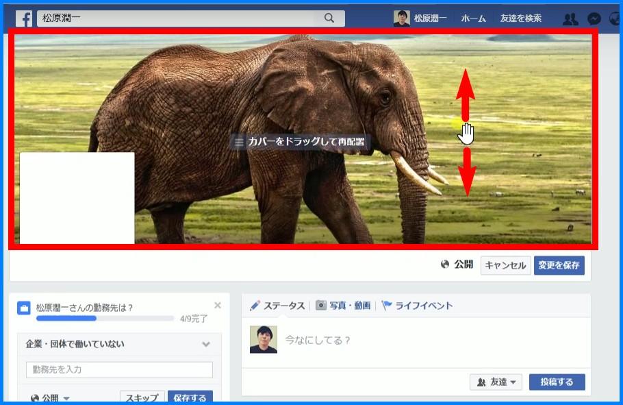 facebookaccount18