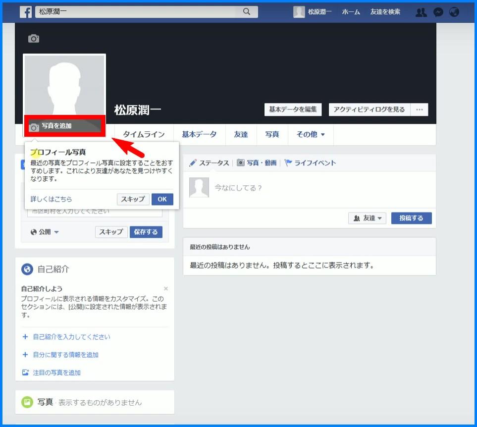facebookaccount8