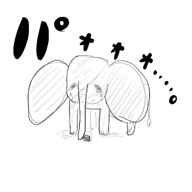 悲しそうなゾウ