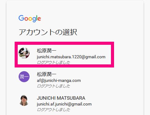 ContactForm7にreCAPTCHA追加