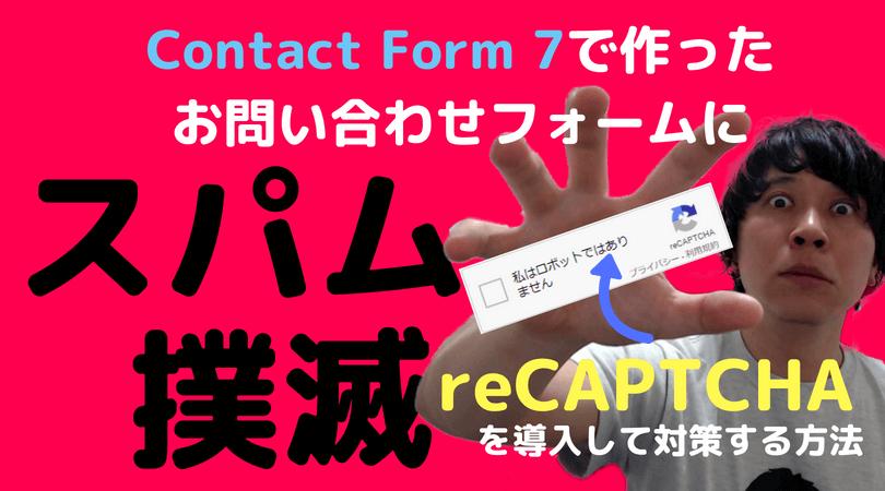 スパムメールよさらば! (2)