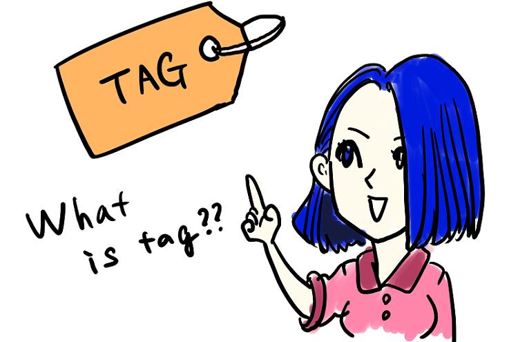 HTMLタグって何?