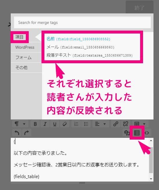 Ninjaメール設定12