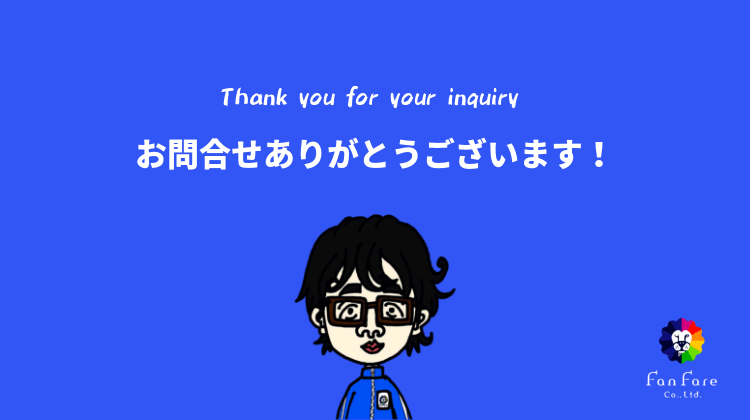 Thank you for your inquiry (1)