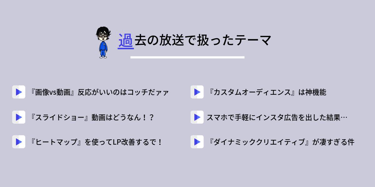 ジュンイチミヨ過去のコンテンツ