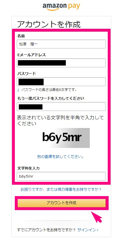 Amazon Pay1